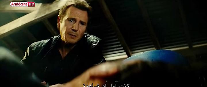 arabscene hd