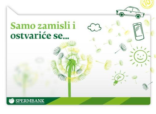 sberbank 2